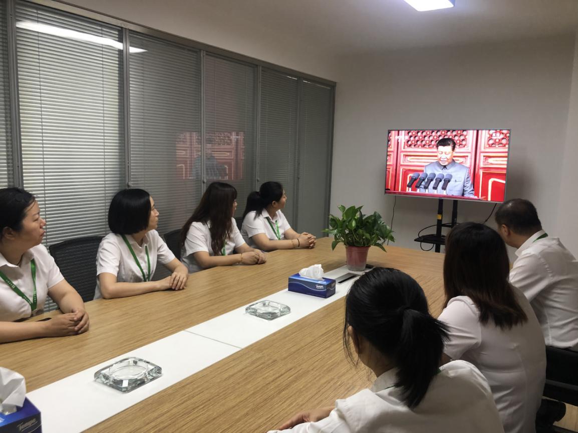 火狐体育电竞官方网站物业党支部组织观看庆祝中国共产党成立100周年大会